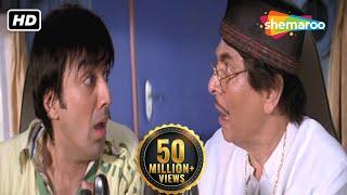 Download Dhamaal - Aeroplane scene - Sanjay Dutt | Ritesh Deshmukh | Vijay Raaz Video