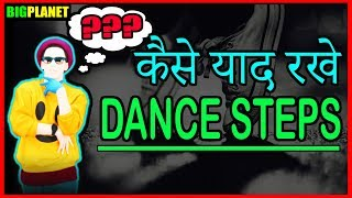 Download HOW TO REMEMBER DANCE STEPS | HINDI | FOR ALL DANCE MOVES | ALSO FOR BEGINNERS Video