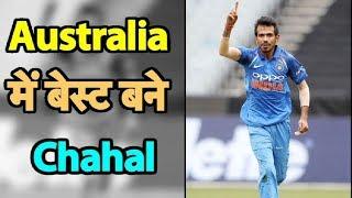 Download Ind vs Aus: Yuzvendra Chahal बने Team India की जीत के Hero | Sports Tak Video