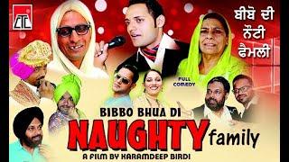 Best Comedy Punjabi Movie 2016 || New Punjabi Comedy Movies 2016