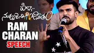 Download Ram Charan clarifies about Pawan Kalyan absence @ Pilla Nuvu Leni Jeevitham Audio Launch Video