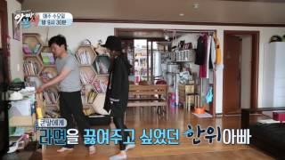 Download [선공개] 19살 차 이한위 부부, 이분들 뜨겁다.. 위험하다... Video