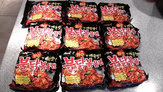 Download 극단적 인 불닭 볶음면 도전! / Extreme Korean Fire Noodle Challenge! (1,000,000 Subscriber Special) Video
