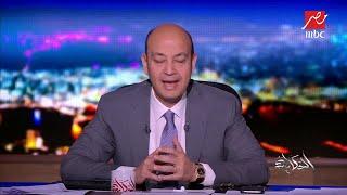 Download العاهل الأردني الملك عبدالله يزور أحد المطاعم الشعبية ويتناول الطعمية بصحبة أسرته Video