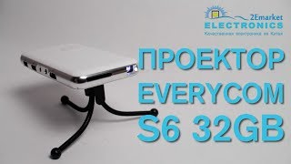 Download Проектор Everycom S6 32GB (Android, WiFi) Video