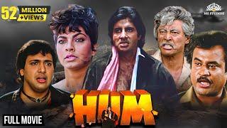 Download Hum हम (1991) || Amitabh Bachchan, Rajnikanth, Govinda, Kimi Katkar || Full Action Hindi Movie Video
