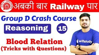 Download 10:00 AM - Group D Crash Course | Reasoning by Hitesh Sir | Day #15 | Blood Relation Video