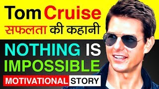 Download Tom Cruise Biography in Hindi | Success Story | Upcoming Movies : Mission Impossible - Fallout Video