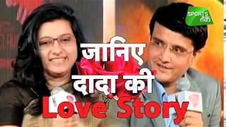 Download Exclusive: When Sourav Ganguly shared his Love Story and Forgot his Wedding Date! | Sports Tak Video