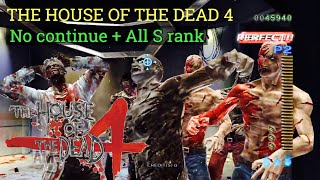 Download [HOD4] The House of the Dead 4(PS3) 768k+ALL S [Former World Record] Video