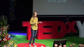 Download TEDxYouth@NIS | Why innovation is a powerful tool for youth | Anneliese Gegenheimer | TEDxYouth@NIS Video