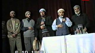 Download Ankara Yunus Emre salon konferansı dvd 1 bölüm Video