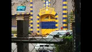 Download DAHASHATWADYACHI YERAWADA JAIL MADHE HATYA JANWARTA NEWS.flv Video