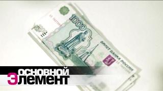 Download Психология денег | Основной элемент Video