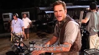 Download クリス・プラットの笑いが絶えない撮影風景!映画『ジュラシック・ワールド』特別映像 Video