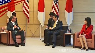 Download カーター国防長官の安倍首相 & ヘリ空母いずも(DDH-183)訪問 - Ash Carter Visits Japan's Prime Minister & Helicopter Carrier Video
