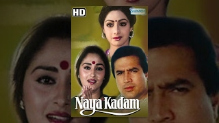 Download Naya Kadam (HD) - Hindi Full Movie - Rajesh Khanna - Jaya Prada -Superhit Movie-(With Eng Subtitles) Video
