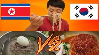Download North Korean Noodles VS. South Korean Noodles Video
