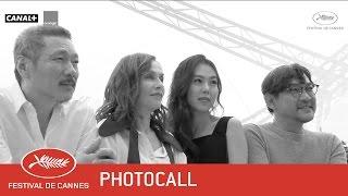 Download KEUL-LE-EO-UI KA-ME-LA - Photocall - EV - Cannes 2017 Video