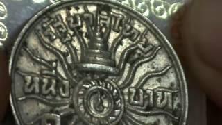 Download ฮือฮา เหรียญในหลวง แพงที่สุดในโลก พระชนมายุครบ 3 รอบ อยากทราบจริงๆ Video