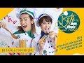 Download Huỳnh Lập gây chiến với BB Trần vì bị Khả Như bỏ ngải khi nấu ″Sườn nướng dưa hấu - Tập 3 Video