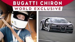 Download WORLD EXCLUSIVE: Bugatti Chiron Passenger Lap On The Nürburgring Video