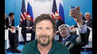 Download Трамп и Путин. Да ну и что? Video