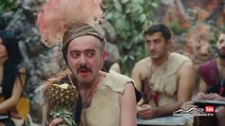 Download Qare dard / Քարե դարդ, 3-րդ եթերաշրջան, Սերիա 7 / Stone Cage Video