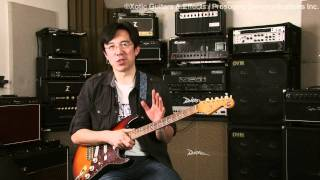 Download Interview with Tomo Fujita ″Products of Xotic Effects″ Video