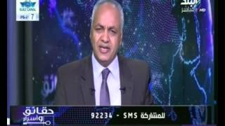 Download مصطفى بكرى يطالب بإلغاء التأشيرة للمواطنين اليمنيين الراغبين فى السفر الى مصر Video