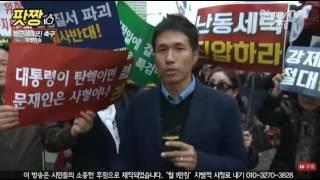 Download 박근혜 지지 서울역 집회행진 참가자들 모습과 인터뷰 2016-11-19 Video