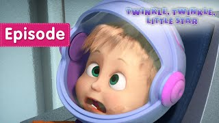 Download Masha and the Bear – 🚀🌕Twinkle, twinkle, little star🌕🚀 Episode 70 Video