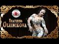 Download Ekaterina Oleinikova ⊰⊱ Gala Show Elmira'S Cup '17. Video