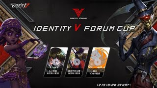 Download 最上位クラン大戦! IDENTITYV FORUMCUP Video
