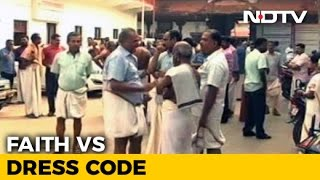Download Kerala's Sree Padmanabhaswamy Temple Relaxes Dress Code For Women Video