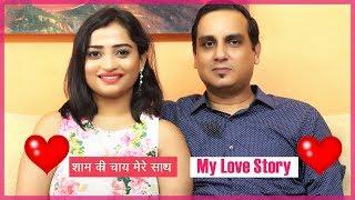 Download शाम की चाय मेरे साथ - ❤️ My Love Story ❤️ Video