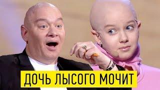 Download Варвара Кошевая разрывает не только Голос но и Лигу Смеха Рассмеши Комика РЖАЧ до СЛЕЗ Video
