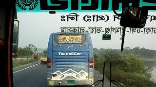 Download হিমালয় পরিবহন, ঢাকা টু রামগঞ্জ Video