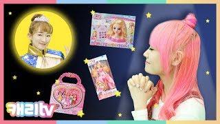 Download [장난감] 마음대로 낚을 수 있는 마법의 낚시대! 시크릿 쥬쥬 장난감 상황극 놀이 Video