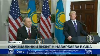 Download Выпуск новостей 12:00 от 17.01.2018 Video