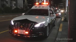 Download 警視庁210系新型クラウンパトカー。New police car of the Metropolitan Police Department. Video