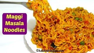 Download Maggi Masala Recipe | Maggi banane ki recipe | Maggi Recipe in hindi | Veg Maggi | kabitaskitchen Video