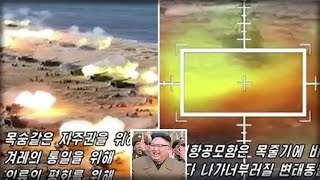 Download BREAKING: KIM JONG-UN JUST BLEW UP A US AIRCRAFT CARRIER AND BOMBER IN INSANE NEW PROPAGANDA VIDEO Video