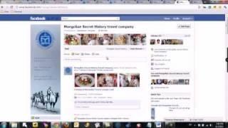 Download Facebook цахим хуудсыг оновчтой ашиглах заавар Video