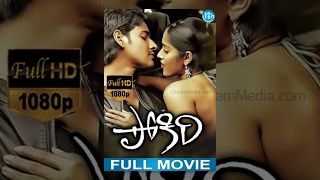 Download Pokiri Full Movie | Mahesh Babu, Ileana, Brahmanandam | Puri Jagannadh | Mani Sharma Video
