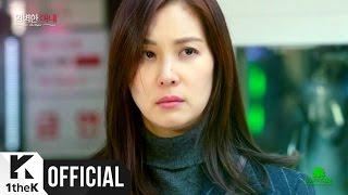 Download [MV] MIIII(미) I Miss You (Ms. Perfect (완벽한 아내) OST Part.4) Video
