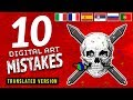 Download 10 Digital Art MISTAKES! (Subtitles in French, Italian, Portuguese, Russian, Serbian & Spanish) Video