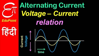 Download Alternating Current - Voltage and Current Relation | video in HINDI | EduPoint Video