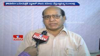 Download Lawcet Convener Prof Ranga Rao Face to Face over Exam Arrangement | HMTV Video