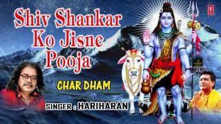 Download Shiv Shankar Ko Jisne Pooja Shiv Bhajan By Hariharan I Full Audio Song I Char Dham Video